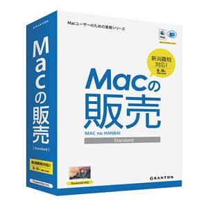 Macの販売 Standard グラントン