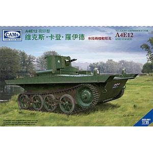 1/35 VCLビッカーズ水陸両用軽戦車A4E12 王立オランダ東印度陸軍仕様 【CC35003】 CAMs