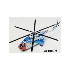 1/48 AC-313 heavy ヘリコプター【AF100075】 Air Force 1