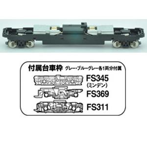 再入荷/予約販売! 大幅値下げランキング 鉄道模型 トミーテック 再生産 N 19m級用A 鉄コレ動力ユニット TM-12R
