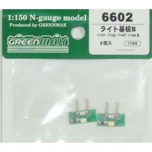 [鉄道模型]グリーンマックス 【再生産】(Nゲージ) 6602 ライト基板B