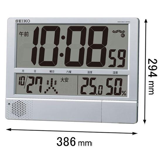 SQ-434-S セイコークロック 置き掛け兼用時計 プログラムクロック [SQ434S]【返品種別A】