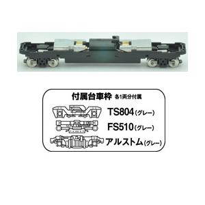 鉄道模型 限定特価 トミーテック 価格 再生産 N 18m級用A 鉄コレ動力ユニット TM-06R