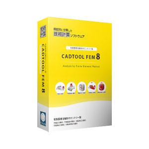 CADTOOL FEM8 キャデナス・ウェブ・ツー・キャド