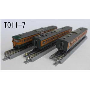 [鉄道模型]六半 (Z) T011-7 115系1000番代 湘南色 3両セット