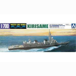 再生産 1 !超美品再入荷品質至上! 700 ウォーターラインシリーズ No.5 海上自衛隊 アオシマ きりさめ プラモデル 記念日 45978 護衛艦