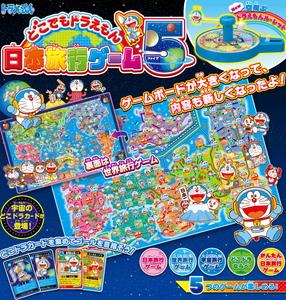 最新 どこでもドラえもん 日本旅行ゲーム5 ボードゲーム 奉呈 エポック社