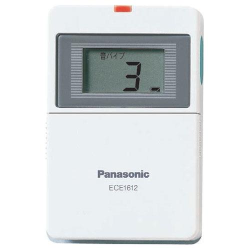 ECE1612 パナソニック ワイヤレスコール携帯受信器(個別呼出用本体) Panasonic