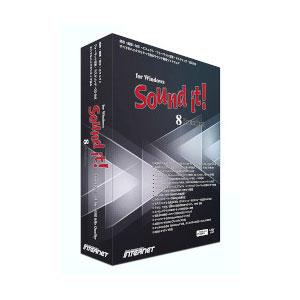 Sound it! 8 Premium for Windows インターネット