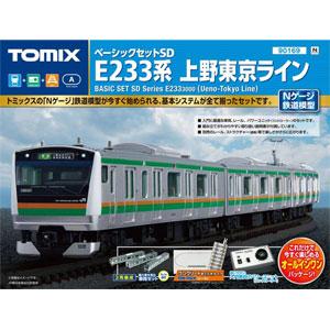 [鉄道模型]トミックス 【再生産】(Nゲージ) 90169 ベーシックセットSD E233系上野東京ライン