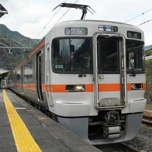 [鉄道模型]カトー 【再生産】(Nゲージ) 10-1287 313系1700番台(飯田線) 3両セット