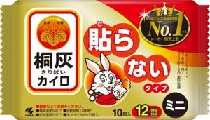 ニューハンドウォーマーミニ 高品質 10個入 桐灰化学 NEW ミニ10P ハンド 再入荷/予約販売! ウオ-マ-
