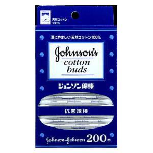 人気上昇中 ジョンソン綿棒 200本 ジョンソン 超人気 専門店 エンド Jメンボウ200P
