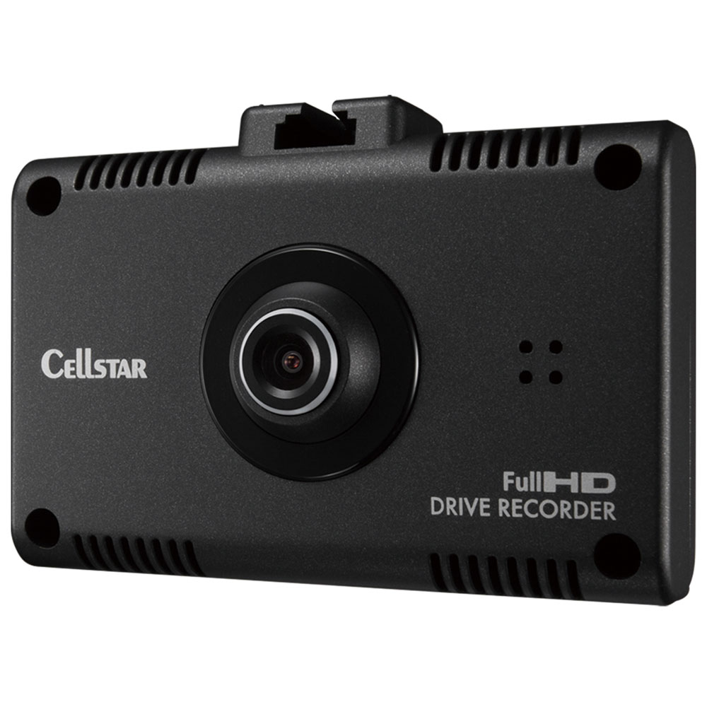 CSD-560FH セルスター ディスプレイ搭載ドライブレコーダー CELLSTAR