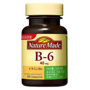 ネイチャーメイドB-6 80粒 ネイチヤ-メイドB-6 限定モデル 祝日 大塚製薬