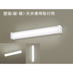 HH-LC130N パナソニック LED多目的灯【電気工事専用】 Panasonic