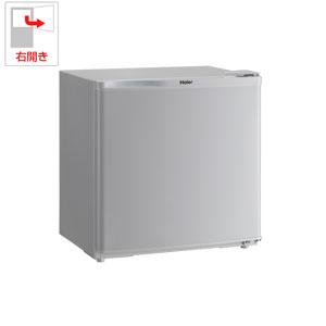 JR-N40G-H ハイアール 40L 1ドア冷蔵庫(直冷式)グレー【右開き】 Haier
