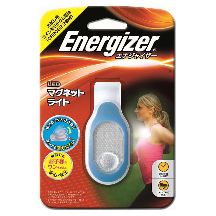 MGNLGTBL エナジャイザー LEDマグネットライト(ブルー)25lm Energizer [MGNLGTBL]