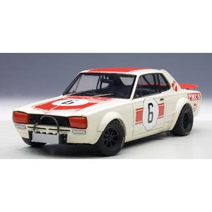1/18 日産 スカイライン GT-R(KPGC10)レースカー 1971 #6(日本グランプリ優勝/高橋国光)【87176】 オートアート