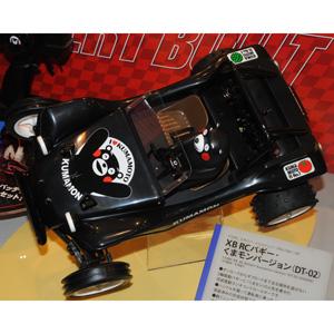 1/10 電動RC完成セット XB RCバギー くまモンバージョン ブラック(DT-02シャーシ)【57885】 タミヤ