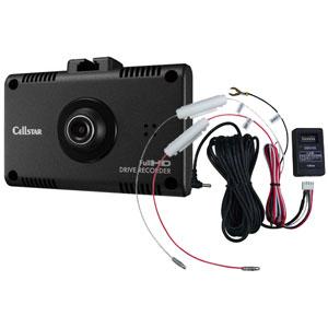 CSD-560FH 05 セルスター ディスプレイ搭載ドライブレコーダー + 常時電源コードセット CELLSTAR