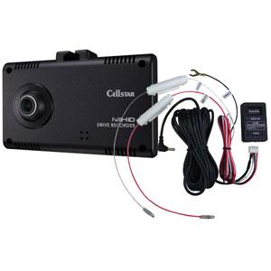 CSD-570FH 05 セルスター ディスプレイ搭載ドライブレコーダー + 常時電源コードセット GPS内蔵 CELLSTAR