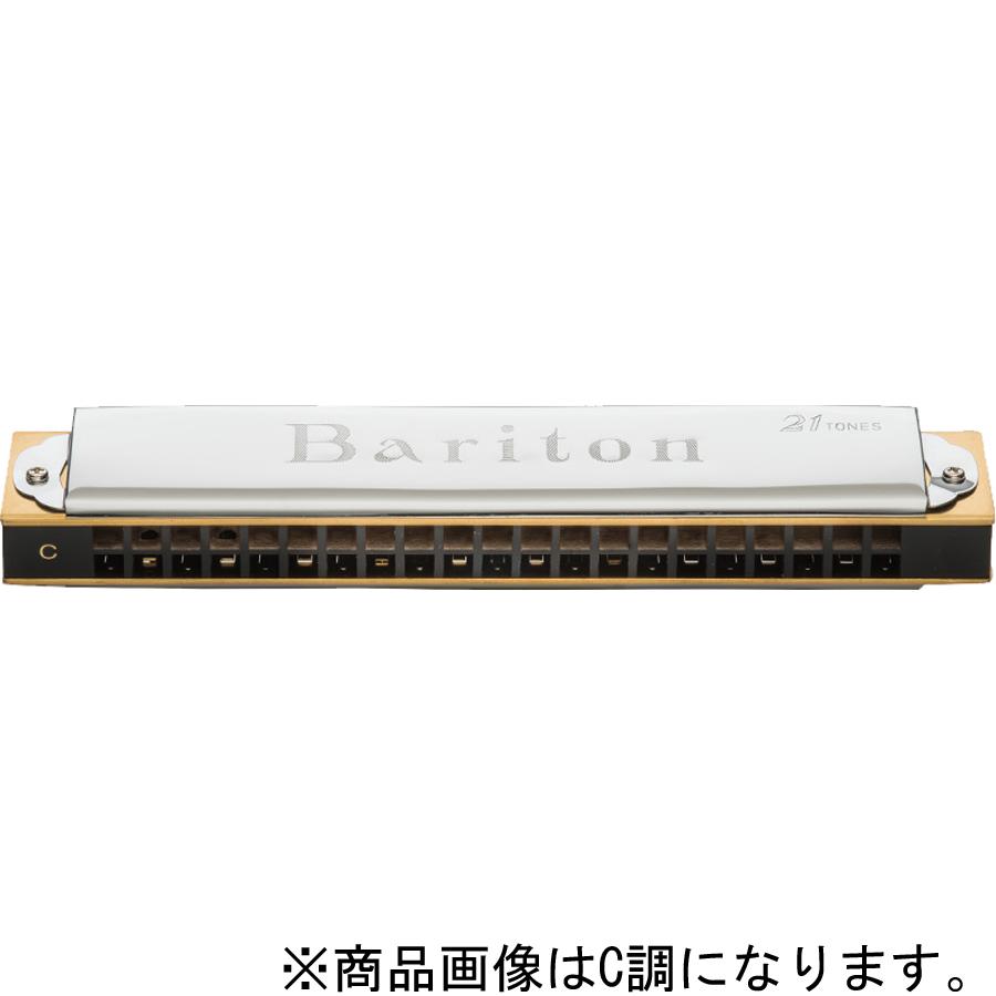 1821 C# トンボ バリトン複音ハーモニカ TOMBO BARITON No.1821