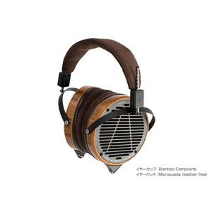 1001021/AS-AD003 オーデジー 平面磁界・全面駆動式 ダイナミックオープン型ヘッドホン【受注生産モデル】 AUDEZE LCD2-LF-B-TC bamboo leather-free