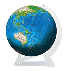KAGAYA ブルーアース2 -地球儀- 540ピース やのまん