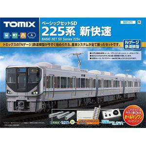 [鉄道模型]トミックス (Nゲージ) 90171 ベーシックセットSD 225系新快速
