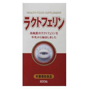 ラクトフェリン100(600粒) 京都栄養化学研究所 ラクトフエリン 600P