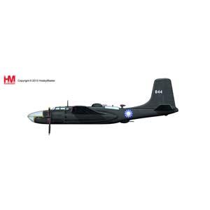 """1/72 B-26 インベーダー """"台湾空軍 第34飛行隊""""【HA3222】 ホビーマスター"""