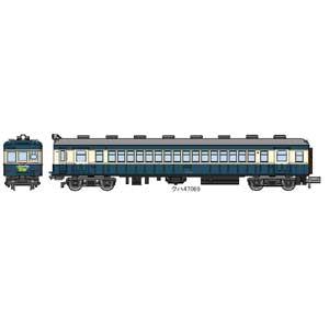 [鉄道模型]マイクロエース (Nゲージ) A1289 国鉄モハ43系+54系 スカ色 飯田線「さようならゲタ電」号 4両セット