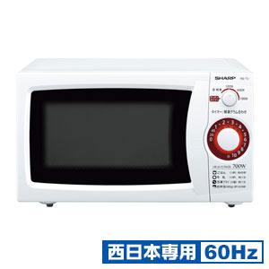 RE-T3-W6 シャープ 【西日本専用・60Hz】電子レンジ 20L ホワイト系 SHARP