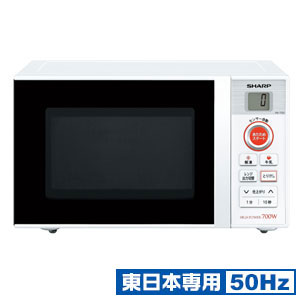 RE-TS3-W5 シャープ 【東日本専用・50Hz】電子レンジ 20L ホワイト系 SHARP [RETS3W5]【返品種別A】