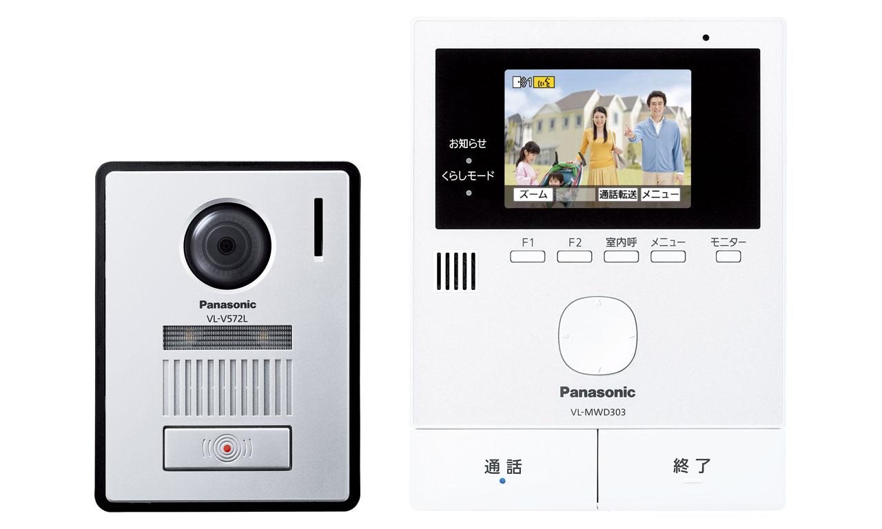 VL-SVD303KL パナソニック カラーテレビドアホン Panasonic どこでもドアホン