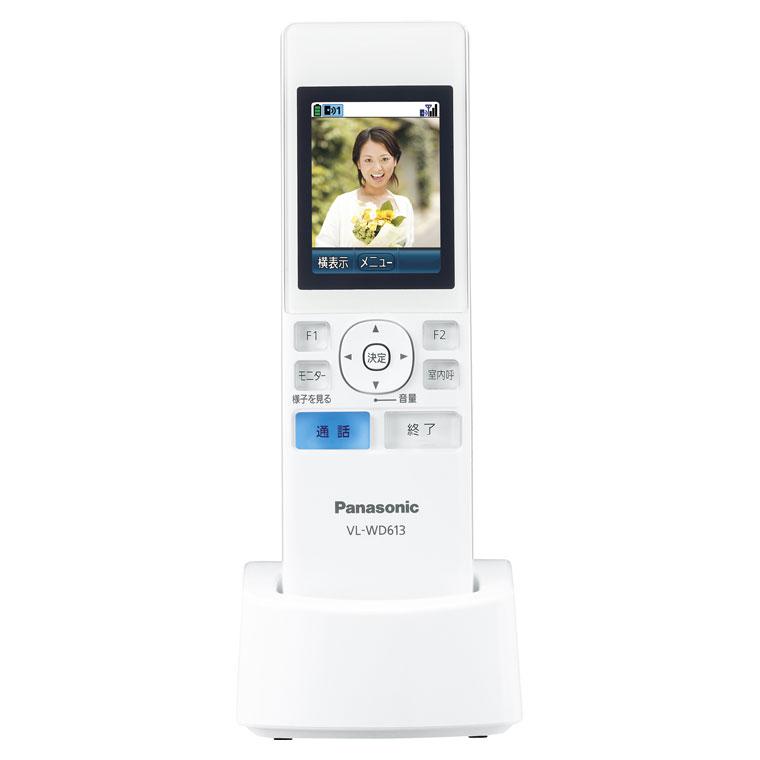 VL-WD613 パナソニック ワイヤレスモニター子機 Panasonic
