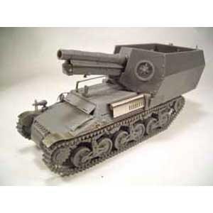 1/35 WWII 独 Sd.kfz.135/1 ロレーヌシュレッパー自走砲 15cm sFH13/1 搭載自走砲「ノルマンディー」(フルレジンキット)【BM130】 BrachModel