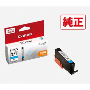 BCI-371XLC 流行 キヤノン 純正インクタンク Canon シアン 大容量 18%OFF