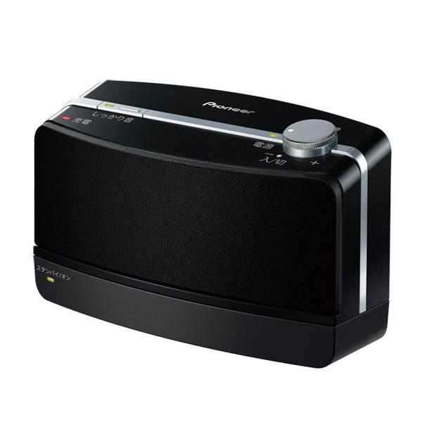 VMS-S710-K パイオニア ワイヤレスステレオスピーカーシステム(充電台兼送信機とスピーカーのセット) Pioneer 快テレ君