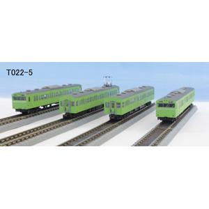 [鉄道模型]六半 (Z) T022-5 国鉄103系 ウグイス山手線タイプ 4両基本セット