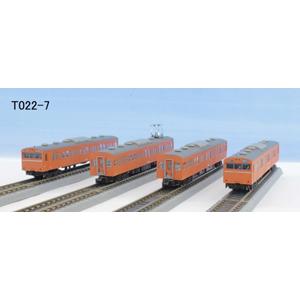 [鉄道模型]六半 (Z) T022-7 国鉄103系 オレンジ中央線タイプ 4両基本セット