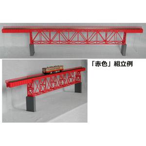 [鉄道模型]コスミック (HO) HB-702RK 単線上路ワーレントラス鉄橋組立キット 赤色