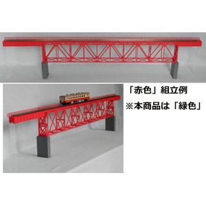 [鉄道模型]コスミック (HO) HB-702MK 単線上路ワーレントラス鉄橋組立キット 緑色