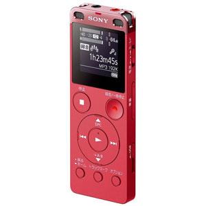 ICD-UX560FPC ソニー リニアPCM対応ICレコーダー4GBメモリ内蔵+外部マイクロSDスロット搭載(ピンク) SONY