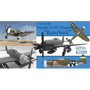 1/24 リパブリック P-47D サンダーボルト レイザーバック 【K3208】 キネティック