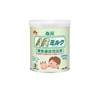爆買い新作 森永ARミルク820g 森永乳業 商品追加値下げ在庫復活 ARミルク820G
