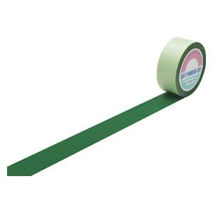148052 日本緑十字社 ラインテープ(ガードテープ)屋内用 幅50mm×長さ100m(グリーン)1巻