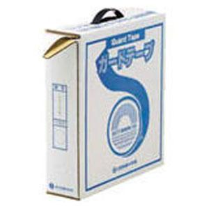 148051 日本緑十字社 ラインテープ(ガードテープ)屋内用 幅50mm×長さ100m(ホワイト)1巻