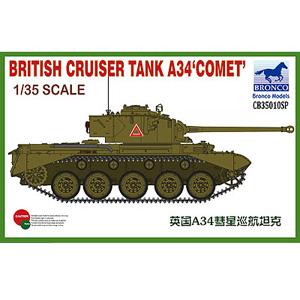 1/35 英・A34コメット巡航戦車 + 組み立てキャタピラ限定【CB35910】 ブロンコ